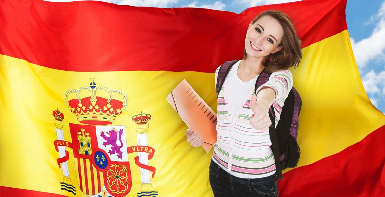 Приглашаем вас на курсы испанского языка